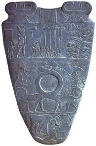 Narmer - Ogdoade