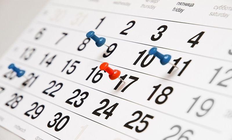 Благоприятные и неблагоприятные дни 2018