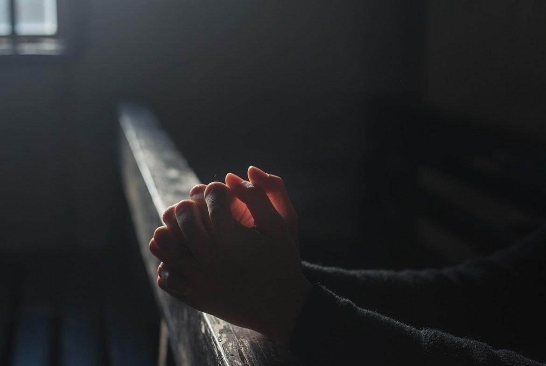 Какую молитву читают