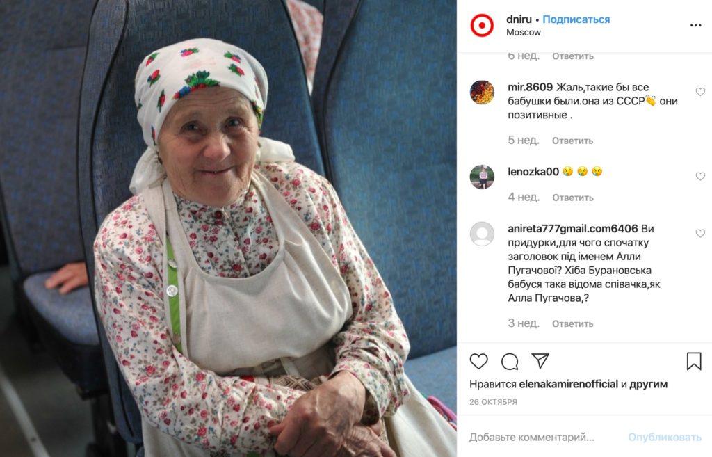 Yмерла от рака: примадонну Пугачеву не спасла операция, в РФ прощаются с легендой