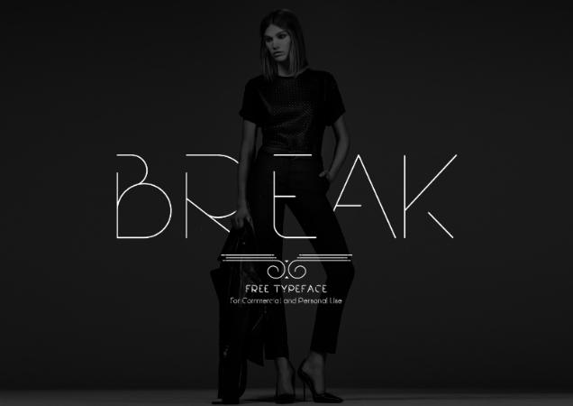 break-april-giveaway