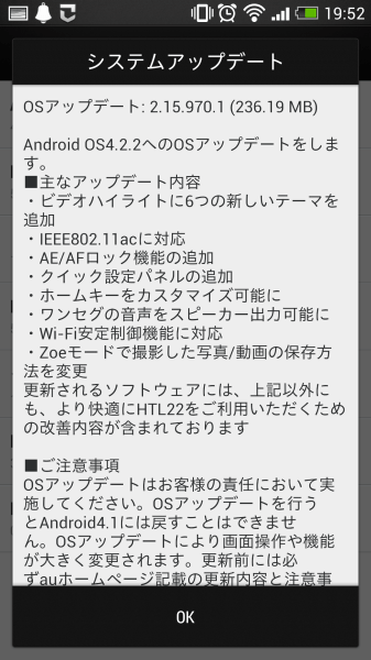 Screenshot_2013-09-10-19-52-04