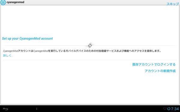 Screenshot_2013-09-28-07-35-01