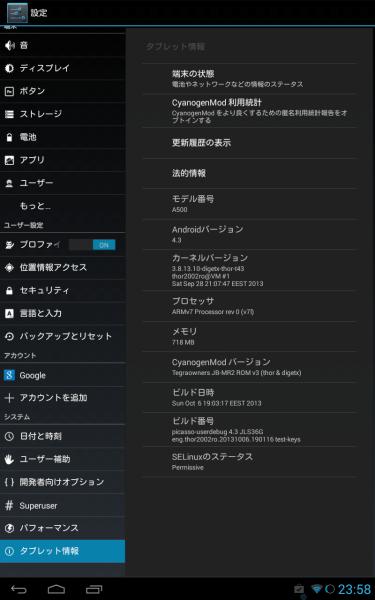 Screenshot_2013-10-16-23-58-49