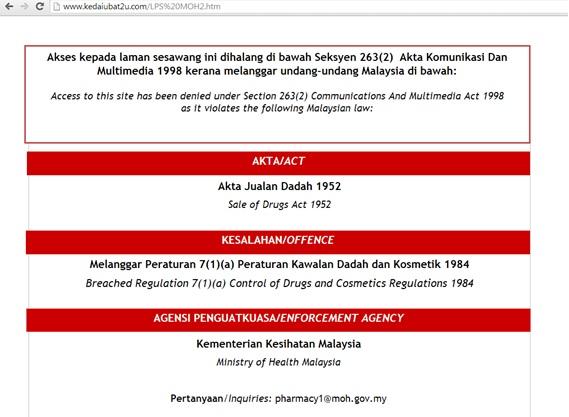 laman web yang ditutup kerana melanggar peraturan lembaga iklan ubat