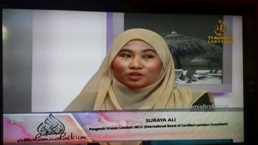 Suraya Ali