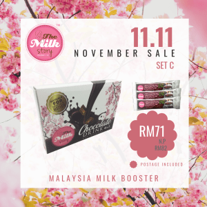 Set C November Promo The Milk Story