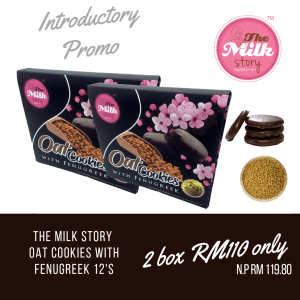 (Set of 2) Milk Booster The Milk Story – Oat Cookies with Fenugreek