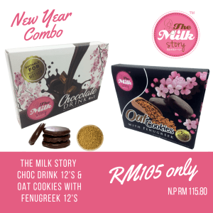 (Combo New Year Set A )The Milk Story Choc Drink with Fenugreek 12's and Oat Cookies