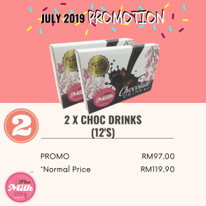 (July 2019 Promotion) Set No. 2