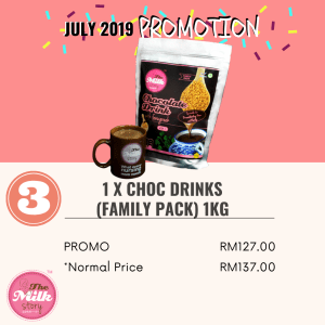 (July 2019 Promotion) Set No. 3