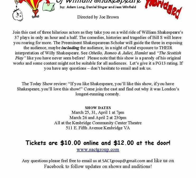 SACT Presents The Complete Works of William Shakespeare