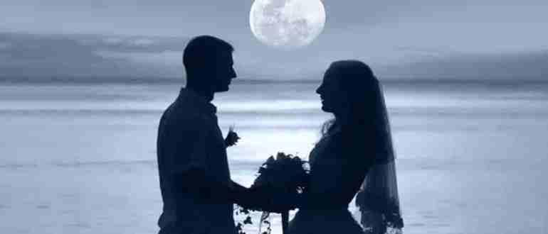 Лунный календарь свадеб на август