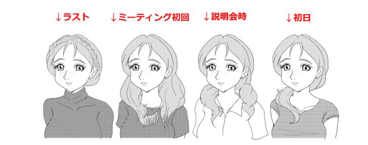 豊里アンジェラ001