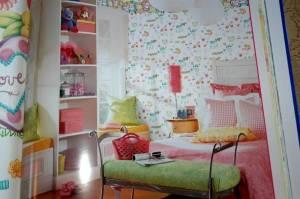 Empty Kids Room Background 6