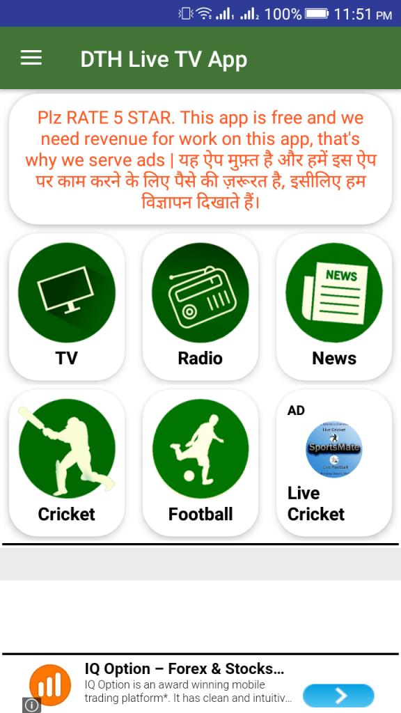 ScreenShot of DTH Live TV Apk