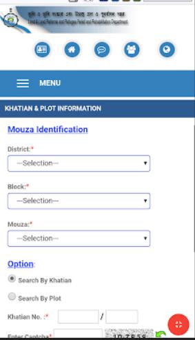 Screenshot of BanglarBhumi