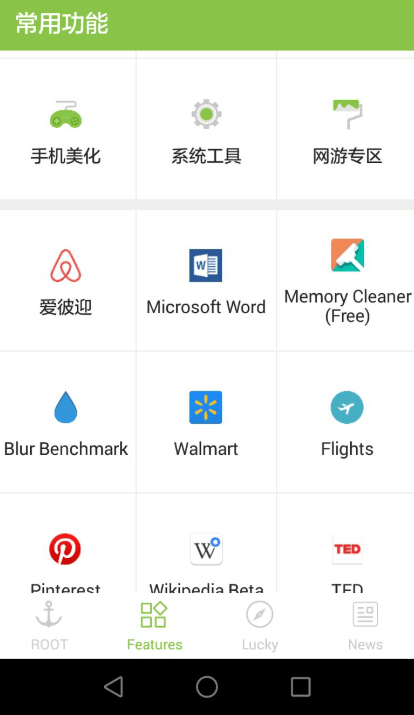 Screenshot of App APK