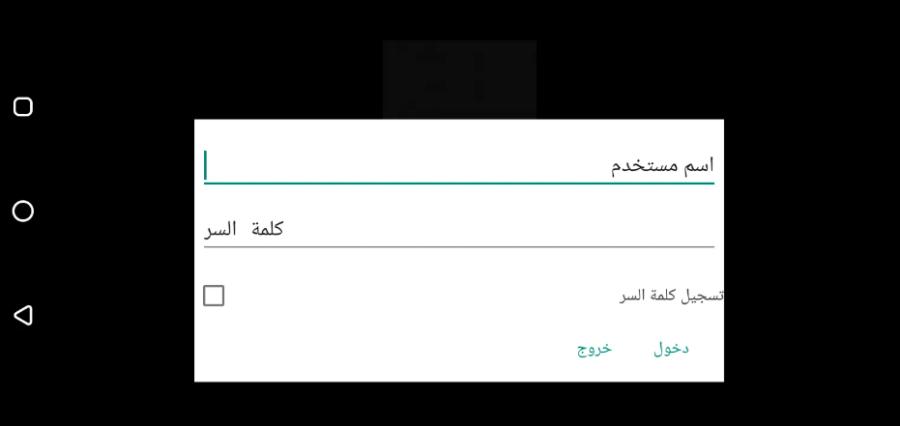 Screenshot of BELARA VIP APK