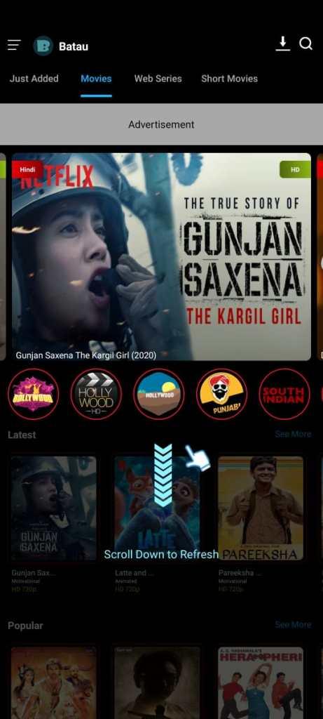 Screenshot of Batau Apk