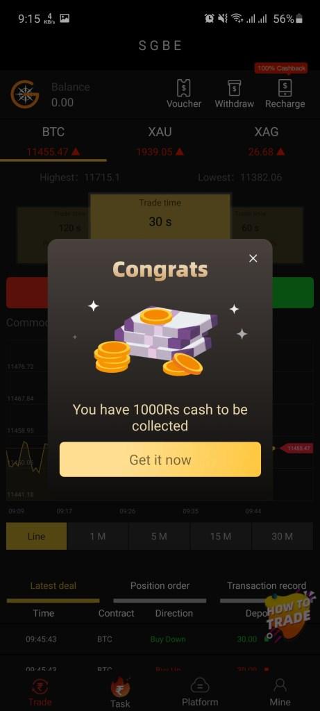 Screenshot of SGBE App