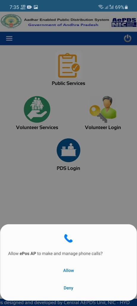Screenshot of AePDS