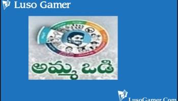 Amma Vodi App