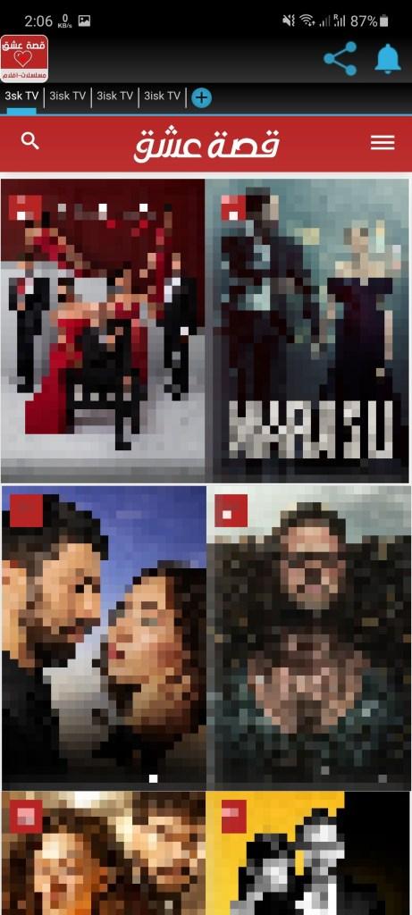 Screenshot of 3SK TV Apk