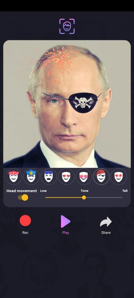 Screenshot of AnyFace App