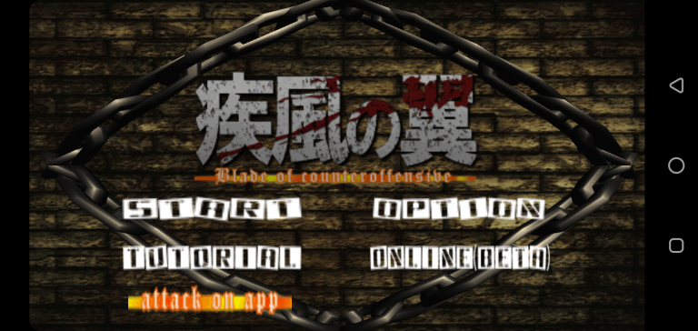 Screenshot of Attack on Titan Gale Wing Apk