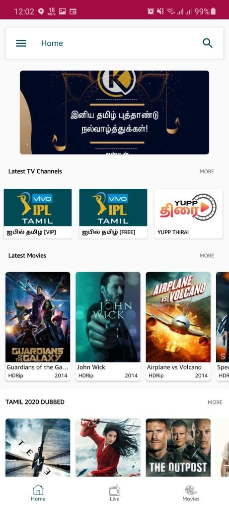 Screenshot of Kutty TV App