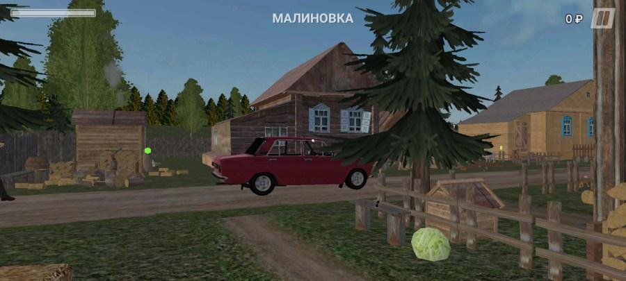 Screenshot of Ranch Simulator Android