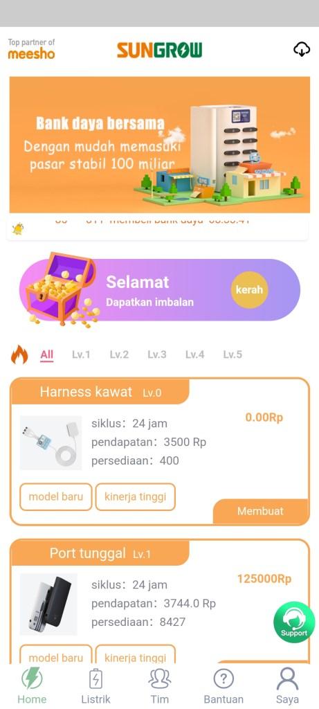 Screenshot of Sungrow Download