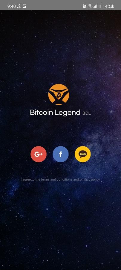 រូបថតអេក្រង់របស់ BitcoinLegend Apk