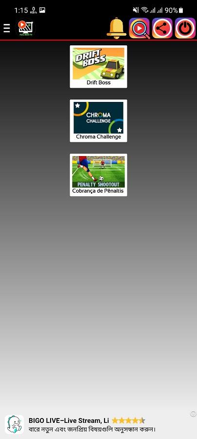 Screenshot of Full Max TV Apk Download