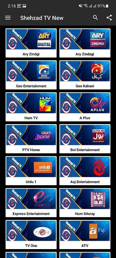 Screenshot of Shehzad TV Apk Download