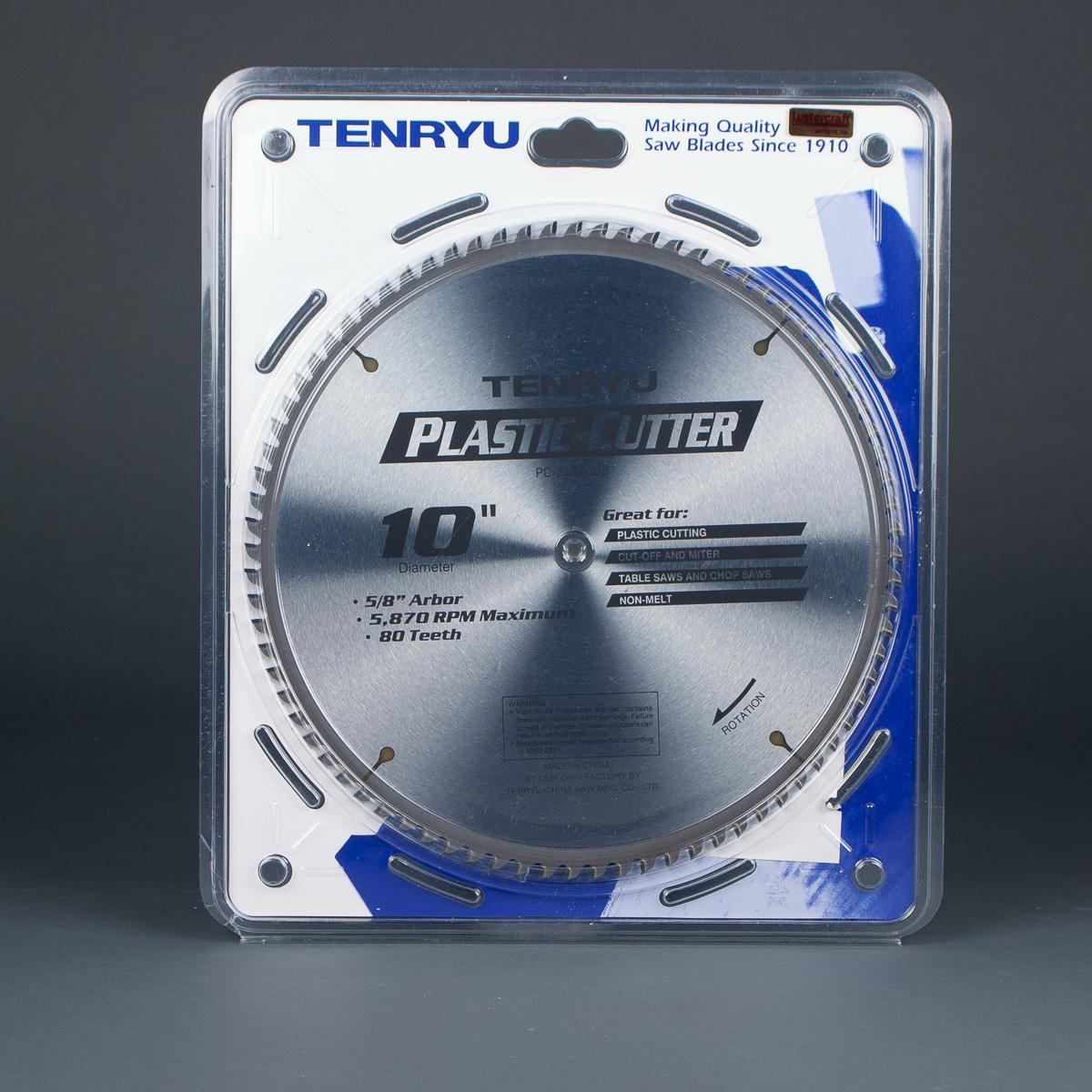 Tenryu Plastic 10in Cutter