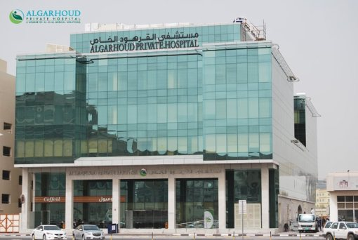 Best Hospitals Dubai