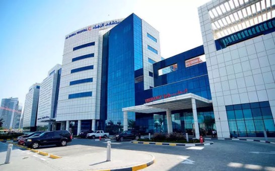 Best Hospitals, Top Best Hospitals in Dubai | Best Healthcare Centers of UAE