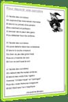 poésie12
