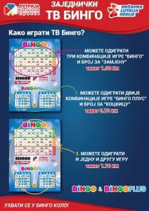 bingo-lutrija-republike-srpske