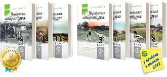 /Files/images/укр_література.jpg