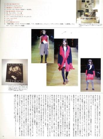 Lutz-RyukoTsushin-October2003-2