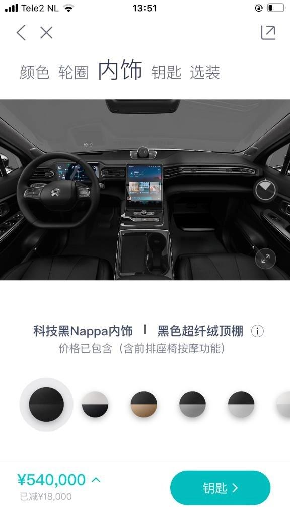 Luvioni blog Nio app 360 view