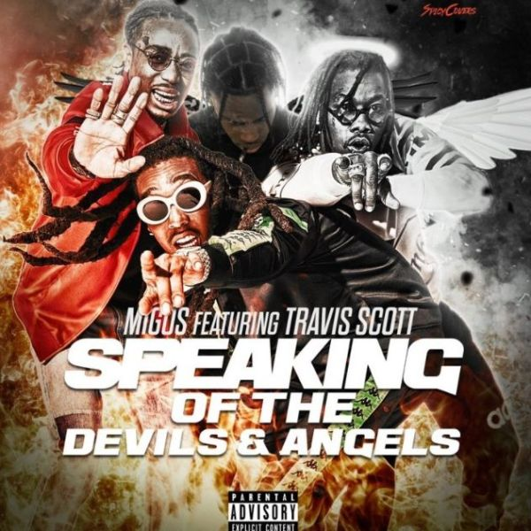 Migos Speaking Of The Devils & Angels mp3 download