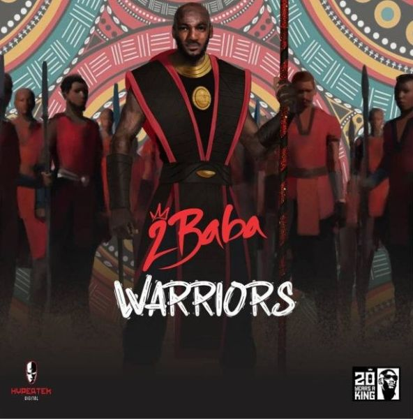 2Baba We Must Groove mp3