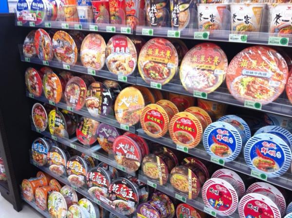臺灣十大好吃泡麵 發明泡麵的還是臺灣人呢!   寶島曼波