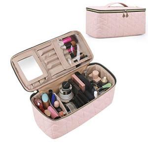 BAGSMART Makeup Bag Cosmetic Bag Large Toiletry Bag Travel Bag