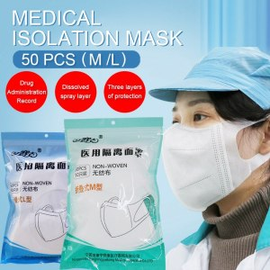 50Pcs Disposable Medical Mask M/L Size Face High quality 3-layer Mouth Masks Non Woven