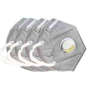 2PCS/Set N95 PM2.5 Respirator Face Mask Dustproof Anti-fog And Breathable Face Masks 95% Filtration N95 Masks